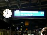 <h5>Ankunft HBF Paderborn</h5>